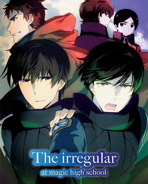 the irregular at magic high school the movie stream